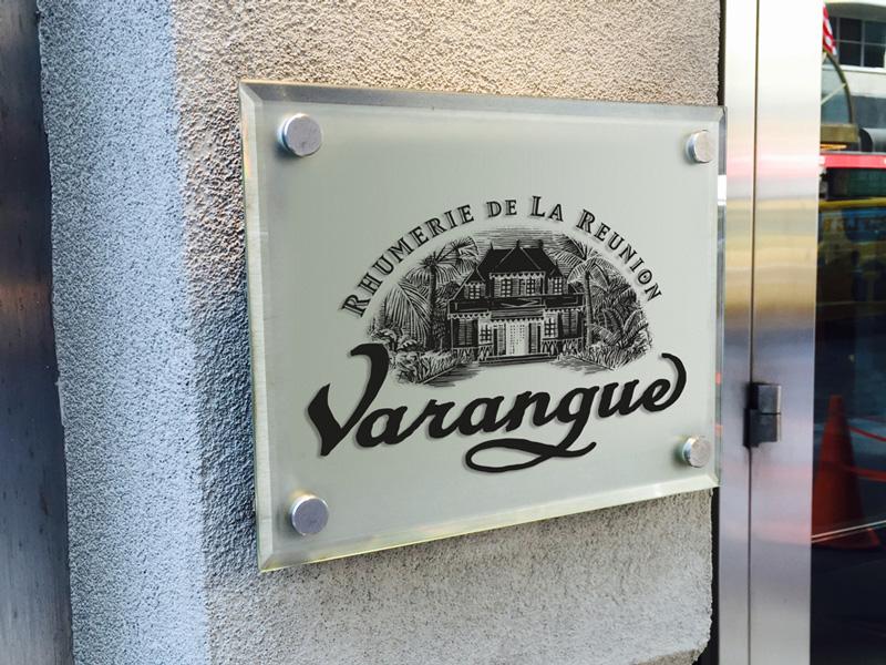 varangue